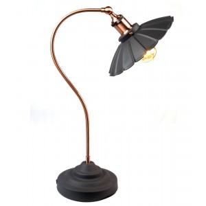 Daisy Lamp Matt Black - Copper Plated Arm