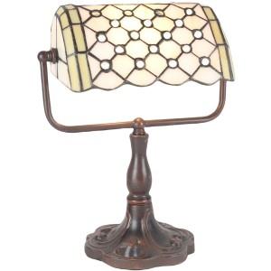 Bankers Lamp - Pearl Design 33cm + Free Bulb